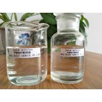 Wholesale 30% Purity Agrochemical Intermediates Sodium Methoxide Methanol For VB6 from china suppliers