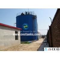 Glass Fused To Steel Industrial Water Tanks For Water Purifying / Sea Water Treatment Manufactures
