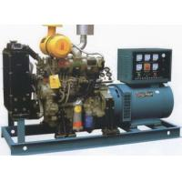 Buy cheap electrical generator from wholesalers