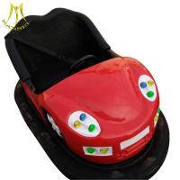 Buy cheap Hansel indoor playground toy cars kids electronic bumper car for sale from wholesalers