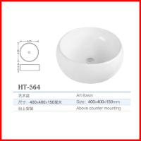 Buy cheap china no hole stone sanitary ware branded in bathroom sink for sale from wholesalers