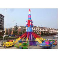 Buy cheap Outdoor Amusement Flying Car Rotating Lift Automatic Control Aircraft Play Equipment from wholesalers