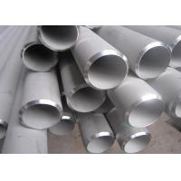 China 317/317l Stainless Steel Pipe , 2000mm-8000mm 316 Seamless Stainless Steel Tube on sale