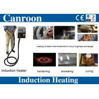 Buy cheap 10kw to 50kw portable induction heating equipment for metal heat treatment from wholesalers