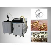 Buy cheap CNC platform / Semiconductor Red Light Positioning Laser Welding Equipment from wholesalers