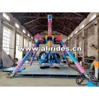 Buy cheap thrilling 360 Degree Pendulum Ride 6 8 10 12 seats mini pendulum amusement games from wholesalers