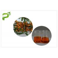 Buy cheap Anti Oxidation Sea Buckthorn Oil Skin Care Improving Blood Circulation from wholesalers