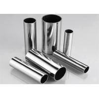 Buy cheap A554 Stainless Steel Round Pipe 304 304L 316 316L Welded Steel Pipe for Decoration from wholesalers