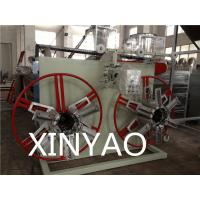 Buy cheap Plastic PVC PP PE pipe automatic winding machine single stage from wholesalers