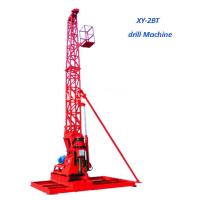 Buy cheap High Speed Truck Mounted Water Well Drilling Rig For Large Diameter from wholesalers