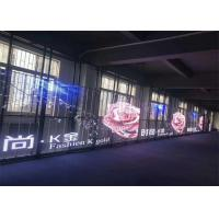 Buy cheap Wide View Angle P3.9 Glass Wall LED Screen High Transparency Easy Installation from wholesalers