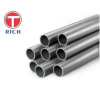 Buy cheap Cold Rolled Seamless Stainless Steel Tube Boiler Tubes JIS 3459 1 - 12 M Length from wholesalers