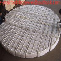 Buy cheap 431,421,709 mesh demister pad for distillation column,drying tower(China demister ISO supplier) /wire mesh demister from wholesalers