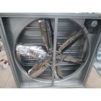 Buy cheap centrifugal push-pull type exhaust fan from wholesalers