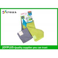 Buy cheap New Design Microfiber Cleaning Cloth Magnet Cloth Super Soft HM2210 from wholesalers
