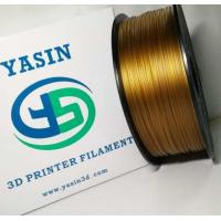 Buy cheap Arts / Crafts High Temp PEI Filament 1.75mm 2.85mm Dimensional Stability from wholesalers