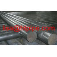 Buy cheap inconel 600 625 718 bar from wholesalers