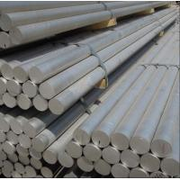Buy cheap Professional 2014 T3 Aluminium Solid Round Bar High Strength  Easily Be Weld from wholesalers