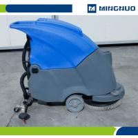 Buy cheap marble floor broom Scrubber,MN-V5 from wholesalers