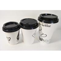 Buy cheap CMYK Overprinted Matt Finish Hot coffee disposable cups with Matt Lid product