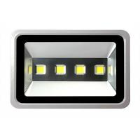 Buy cheap 300W Ultrathin Outdoor LED Flood Light AC85V - 265V Waterproof IP65 COB Spot light from wholesalers
