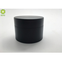 Buy cheap Double Wall 80ml Matte Black PP Plastic Jar For Cosmetic Packaging from wholesalers