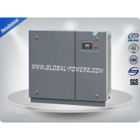 Buy cheap 5.5Kw - 400Kw Oil Lubricated Air Compressor / Rotary Screw Air Compressor from wholesalers