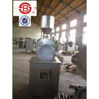China Roughness automatic Grinding Pulverizer Machine for spices 100 - 500kg / h on sale