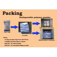 Buy cheap Hot Sales RD Powder for skim coat application from wholesalers