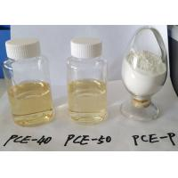 Buy cheap High Efficiency Water Reducer Superplasticizer PCE Polycarboxylate Liquid from wholesalers