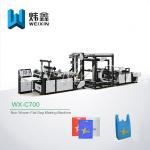 Buy cheap Polypropylene Bag Making Machine / Ultrasonic Non Woven Bag Making Machine from wholesalers