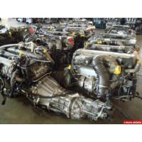 Buy cheap Quality cheap  used engines for sell from wholesalers