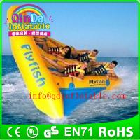 Buy cheap QinDa Inflatable banana boat flying fish boat for sale from wholesalers