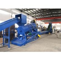 Buy cheap Commercial Waste Plastic Bottle Recycling Machine / Plastic Recycling Crusher from wholesalers