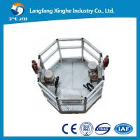 Suspended platform ZLP800, suspended scaffolding system,window cleaning equipment