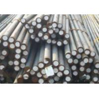 Buy cheap High Alloy Steel Bar from wholesalers