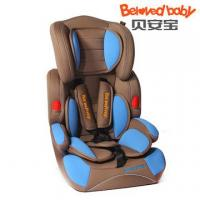 Buy cheap Baby Car Seat & Group 1+2+3 from wholesalers