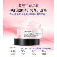 Buy cheap Effective Camellia pore shrinking cream for oil control help skin smooth refreshing and shining for all skin from wholesalers