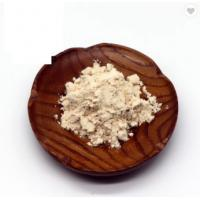 Buy cheap Nutritional Additive Brown Rice Protein Powder 100 Mesh For Baking Products from wholesalers