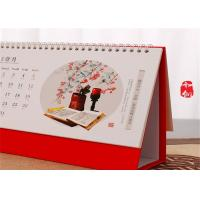 Buy cheap 12 Pages Calendar Printing Services With Emboss Hot Stamping / Year Desk Calendar from wholesalers