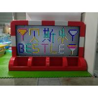 Buy cheap Pvc composite board Light up wall 120*60*240 with 500 pcs stick for older kids from wholesalers