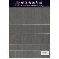 Buy cheap Durable Pvc Stretch Ceiling Film Heat Transfer Pet Metalized Film 25 - 30KG from wholesalers