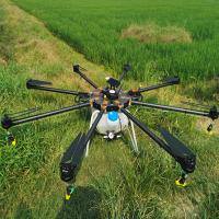 Buy cheap Helicopter Sprayer Plant Protection UAV Crop Duster Sprayer  UAV Drone from wholesalers