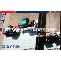 Wholesale CE ISO approved Construction Material Hoist 33m / min rope suspended platform from china suppliers