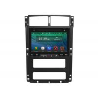 Buy cheap Multimedia Gps Android Car DVD Player Hd Original Panel Mult Touch Screen from wholesalers