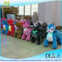 Hansel Guangzhou Cute Shopping Mall Play Games Animal Toy Battery Operated Riding Animal At Mall Manufactures