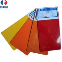 Buy cheap Polyester Powder Coating from wholesalers