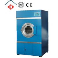 Buy cheap Clothes socks wool feather textile fabric drying machine ( 10kg-200kg) from wholesalers