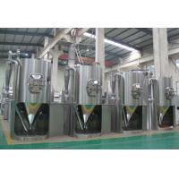 Buy cheap Electrical Heater Instant Spray Drying Equipment Atomization Dryer For Animal Blood from wholesalers
