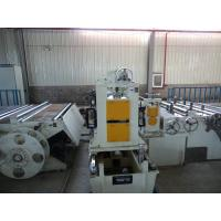China Full Automatic Metal Slitting Machine For CR / HR Steel , 0-120m/min Line Speed on sale